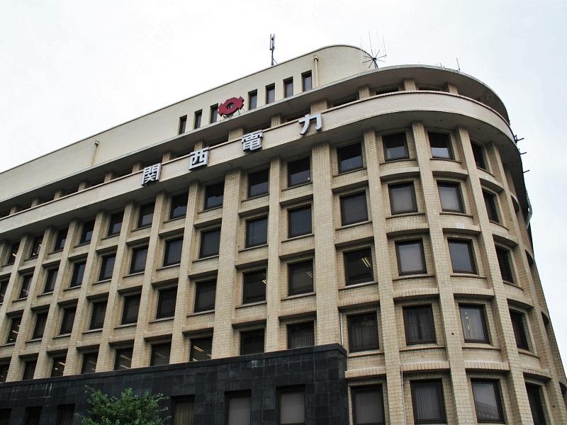関西電力の京都支社