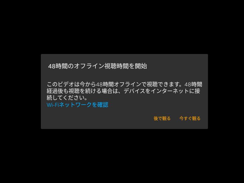 f:id:asiaasia:20170529215126p:plain
