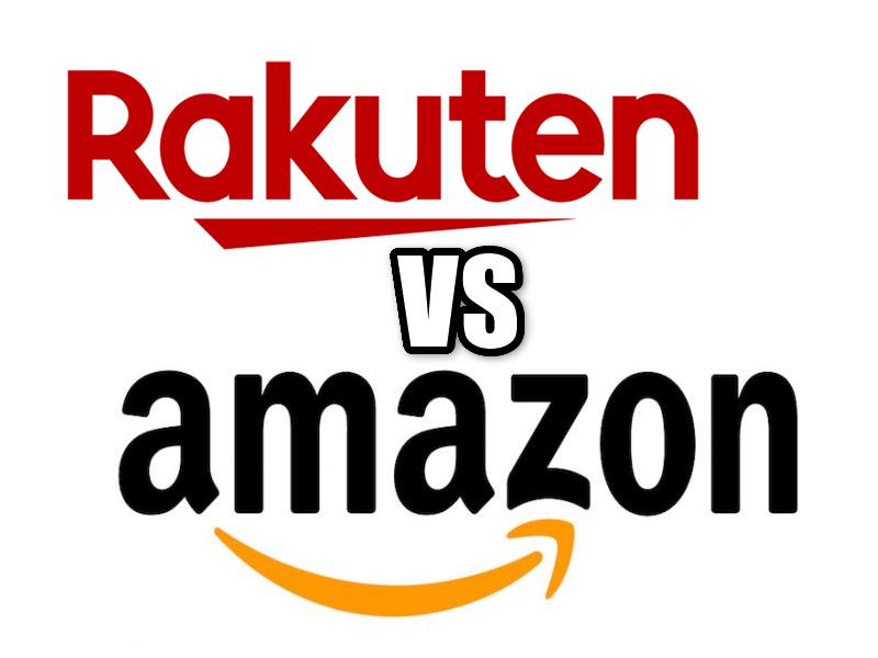 楽天 VS Amazon