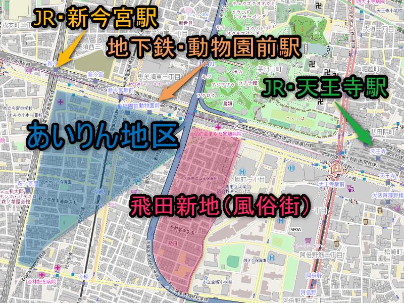大阪市西成区あいりん地区