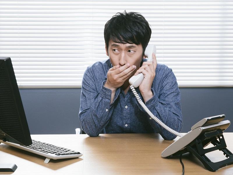 市外局番の入った固定電話料金を安くする方法