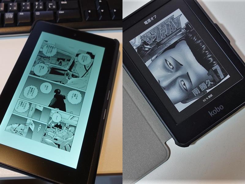 楽天koboとAmazon Kindleを比較してわかった本当の「優位性」を紹介する