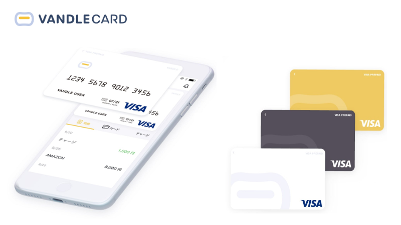 バンドルカード(VANDLE CARD)