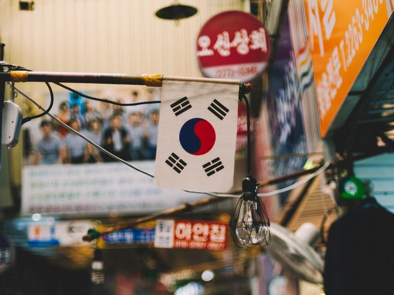 韓国ウォンを売りたい人が知っておくべきこと