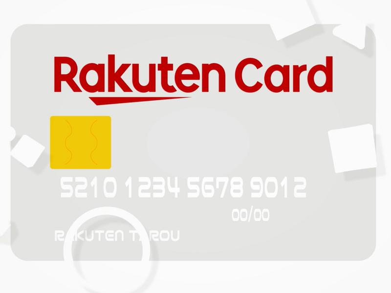 楽天カードの海外キャッシングにおける手数料