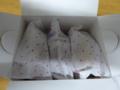 Dadaya Package