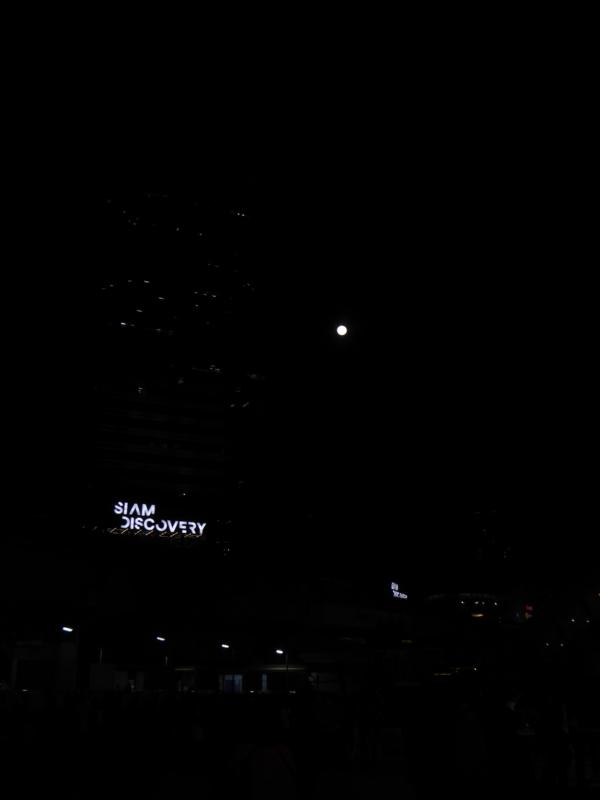 Super Moon 20161114