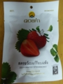 [Dehydrated Food]Dehydrated Strawberry
