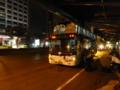 [Casino Bus]