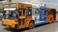 [TH Bus]