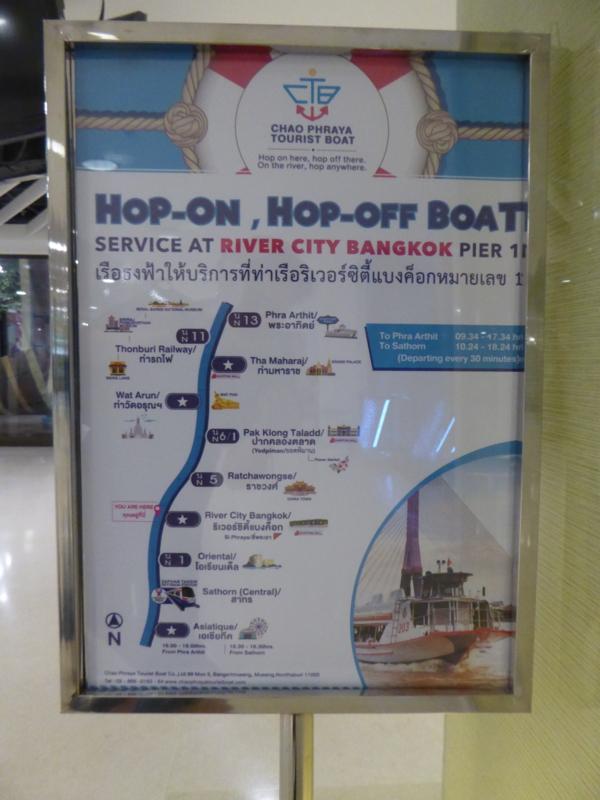 [River City Bangkok][TH Boat]