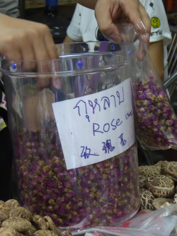 [THBKK_ChinaTown][Tea Rose]