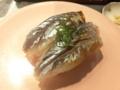 [Sushi Express]