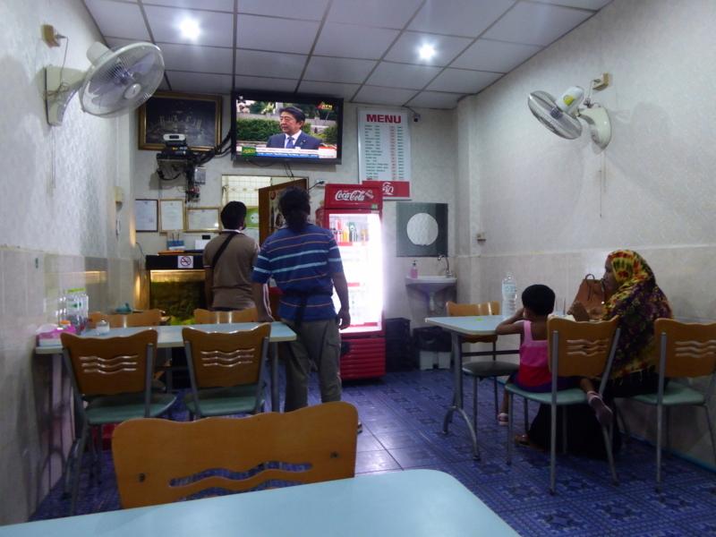 [Food Bangladesh][Simin Halal Food Restaurant]
