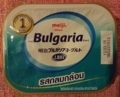 [Yogurt Bulgaria]