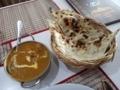 [Monti Mahal] Chicken Vindaloo