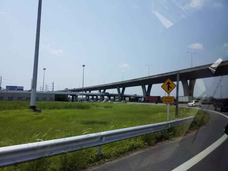 [TH Highway]