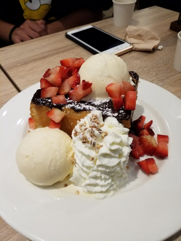 [After You Dessert Cafe]