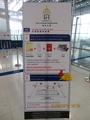 [Airport TH Suvarnabhumi]