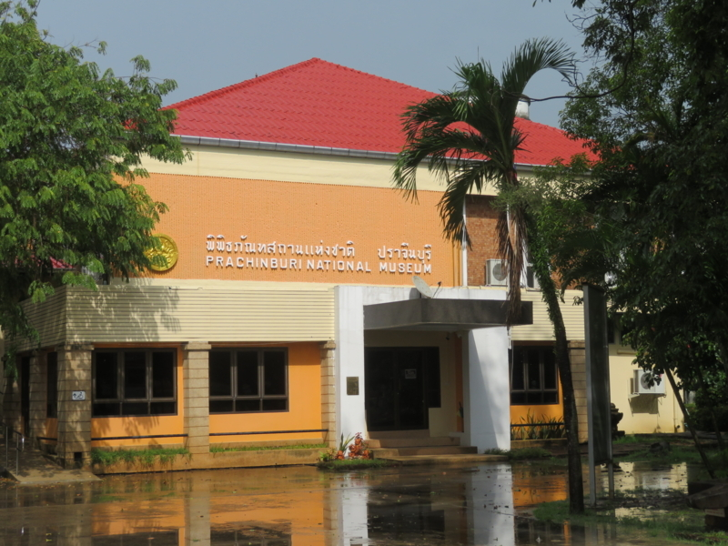 [Prachinburi National Museum]