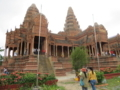 [Prasat Phnom Reap]