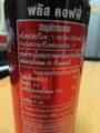 [Coca Cola]Coke Plus Coffee