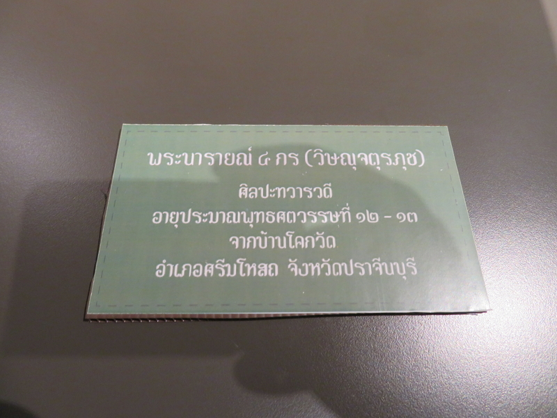 20181020131757