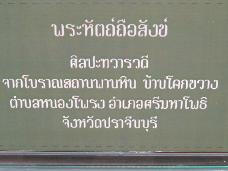 20181020132154