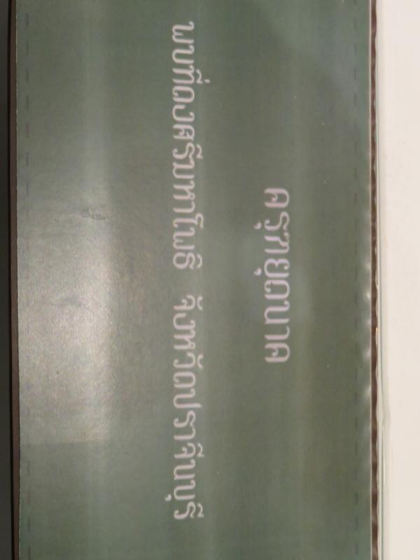 20181020132654