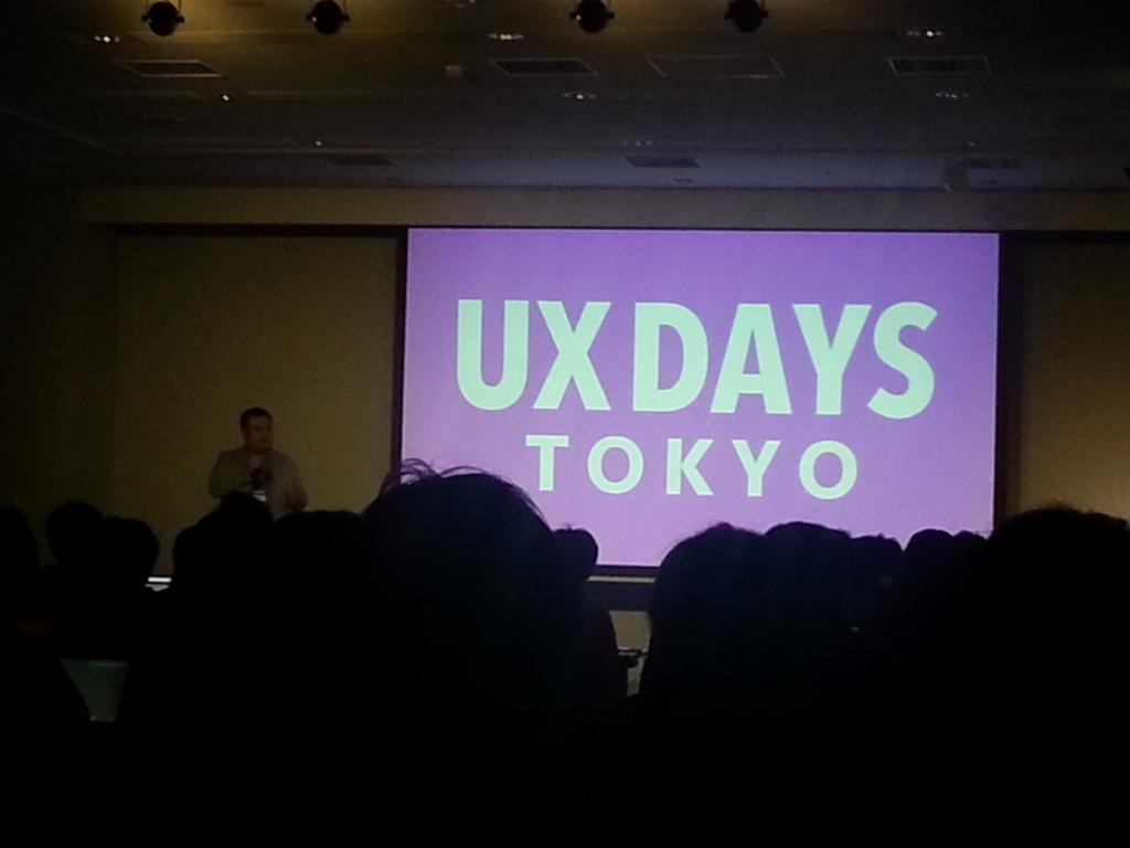 UX DAYS TOKYO 2016