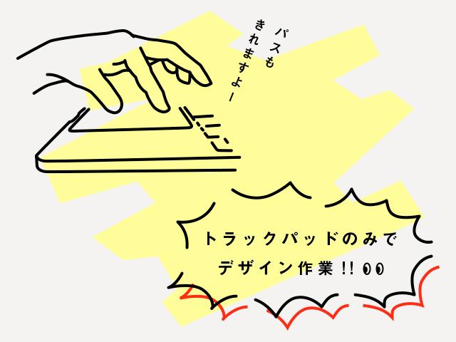f:id:asial_kodaka:20190722145732j:plain