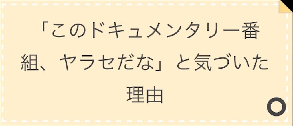 f:id:asiasiasiasi:20200317045220j:image