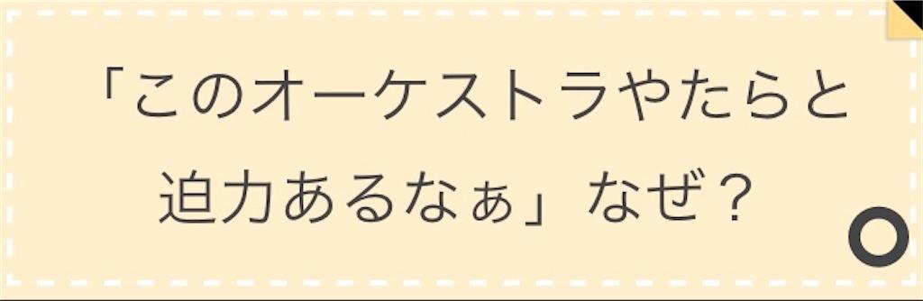 f:id:asiasiasiasi:20200317144828j:image