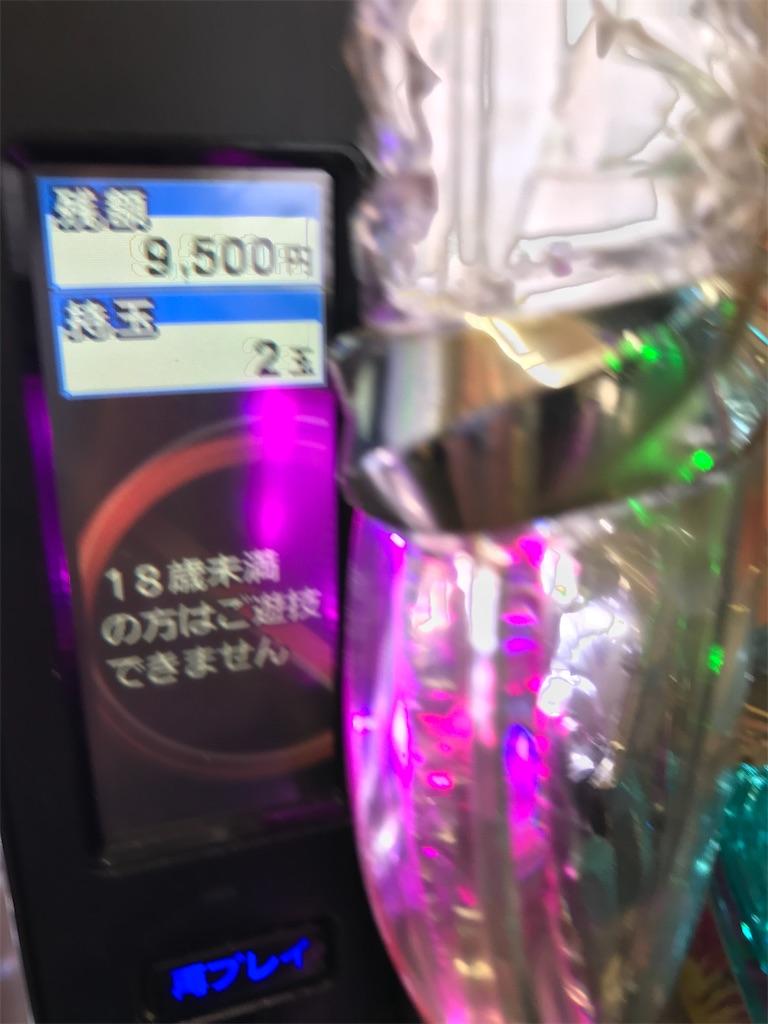 f:id:asiasiasiasi:20200401122021j:image
