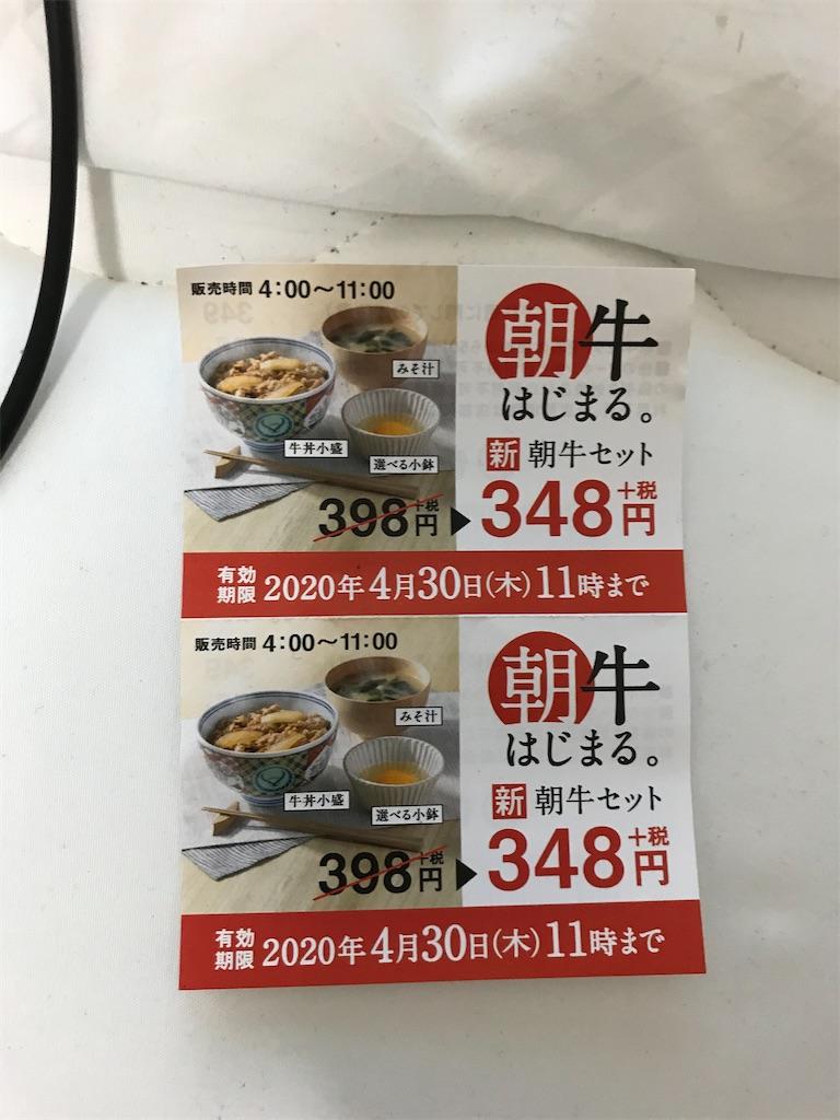 f:id:asiasiasiasi:20200408004900j:image