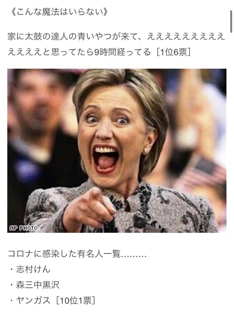 f:id:asiasiasiasi:20200413034208j:image