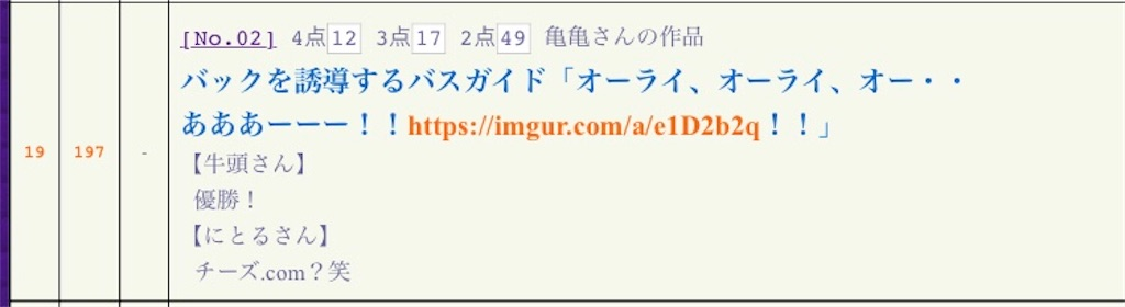 f:id:asiasiasiasi:20200420023356j:image
