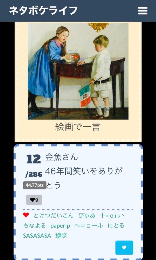 f:id:asiasiasiasi:20200421031525j:image