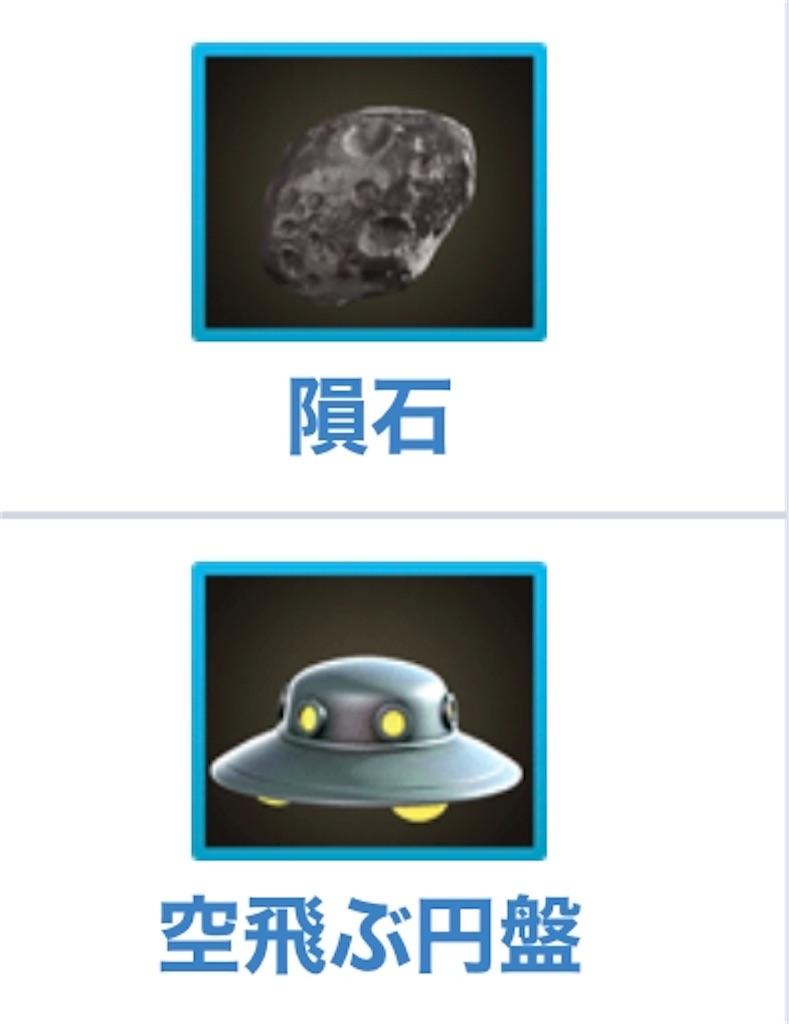 f:id:asiasiasiasi:20200422065913j:image