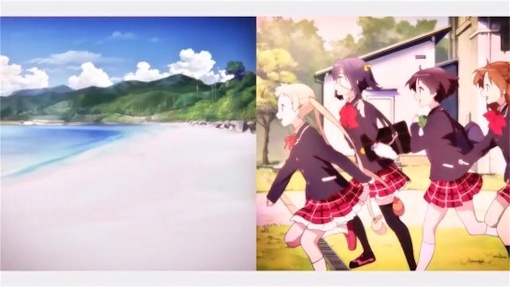 f:id:asiasiasiasi:20200618120859j:image