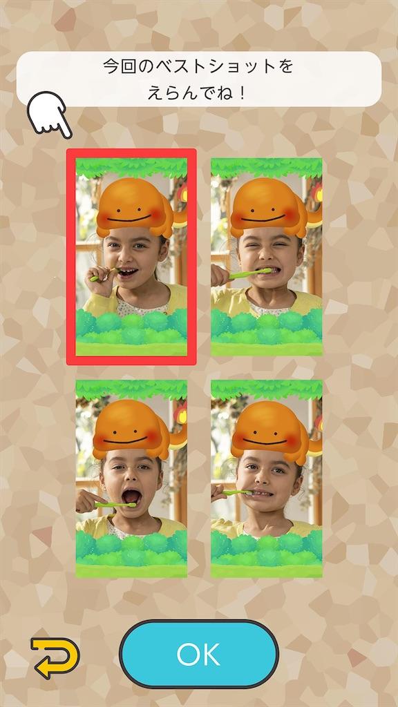 f:id:asiasiasiasi:20200708142036j:image