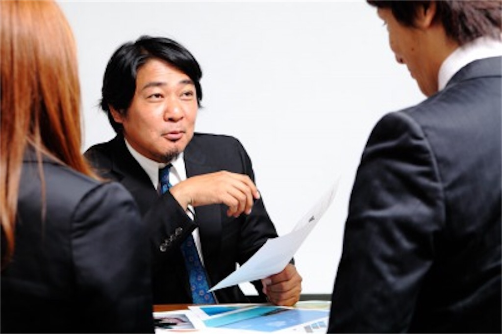 f:id:asiasiasiasi:20200713000047j:image