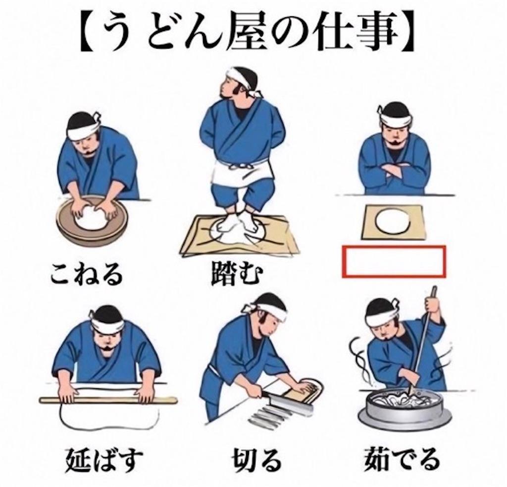 f:id:asiasiasiasi:20200713000919j:image