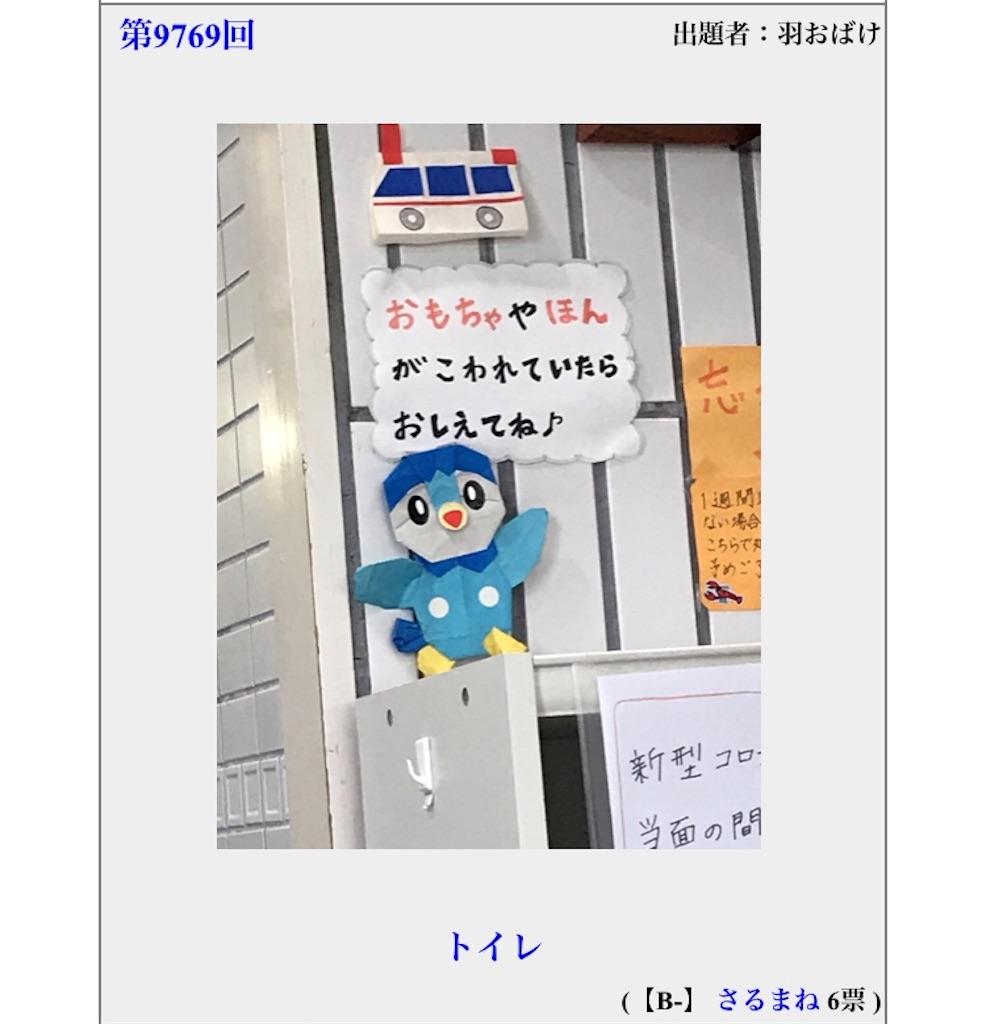 f:id:asiasiasiasi:20200726025031j:image