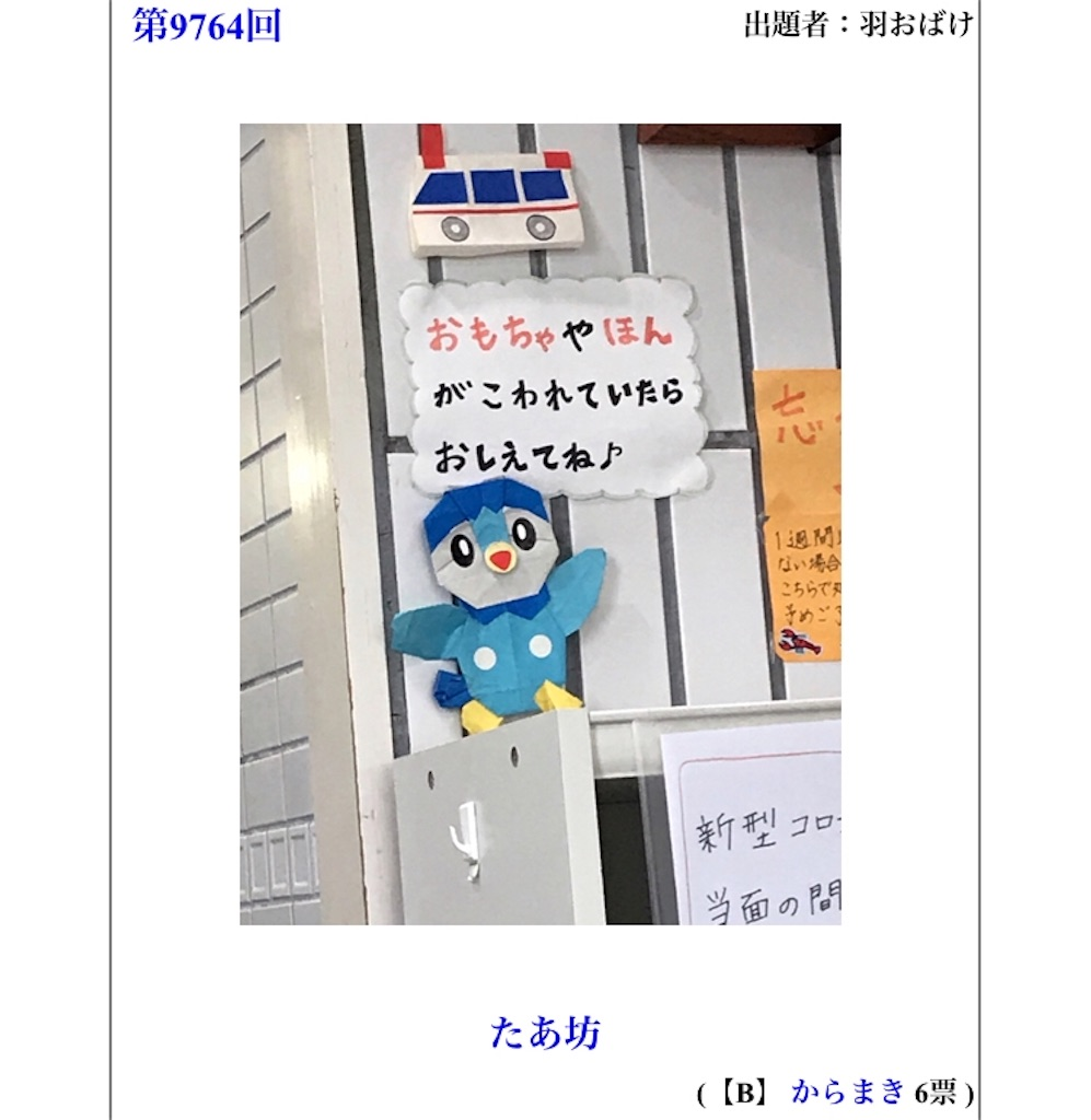 f:id:asiasiasiasi:20200726025035j:image