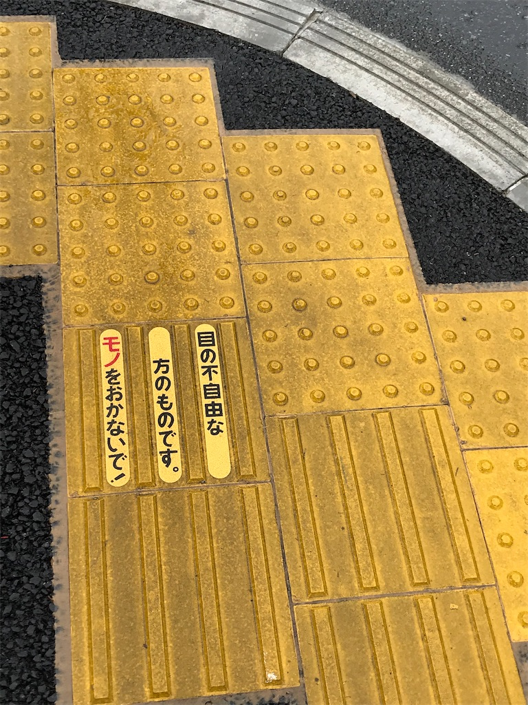 f:id:asiasiasiasi:20200726025828j:image