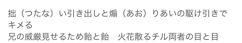 f:id:asiasiasiasi:20200726101516j:image