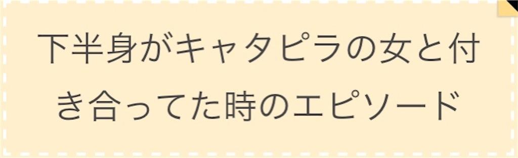 f:id:asiasiasiasi:20200729012701j:image