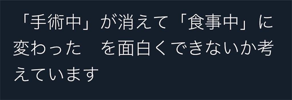 f:id:asiasiasiasi:20200801030424j:image