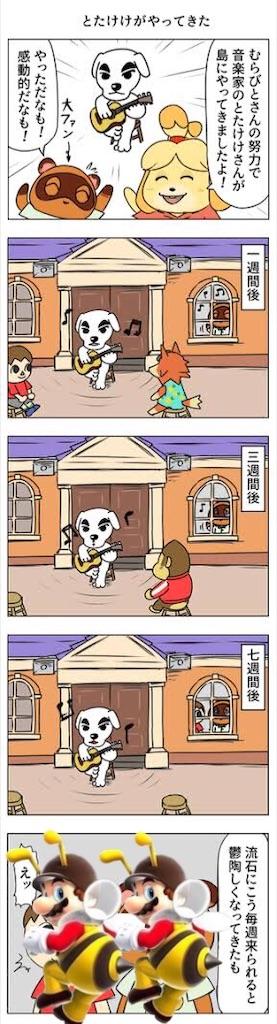 f:id:asiasiasiasi:20201001034021j:image